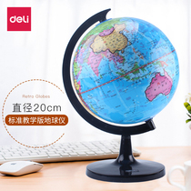 Effective erasable globe students with high school students teaching version of the model can be rotated medium and high school students dedicated geographic globe 14 2cm trumpet 20cm large children HD seeking instrument