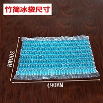 Ice bag bamboo simple ice bag foldable ice bag thickened flexible ice bag without water can be reused