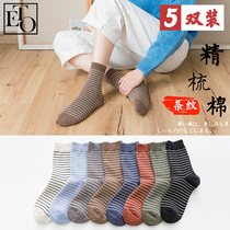 Socks women in the tube socks Korean college wind summer thin section long tube tide autumn and winter South Korea stockings lady cotton socks 5 pairs