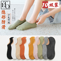 Socks womens boat socks shallow mouth invisible socks summer thin Korean version of socks Japanese family cute silicone anti-slip cotton sock tide