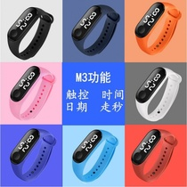 The bracelet only looks at the time of the new cool life waterproof sports silicone watch sport smart student electronic watch.