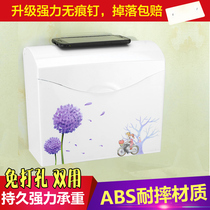Free punch paper towel universal box toilet toilet tissue box square tissue box hand paper box waterproof box pumping paper