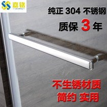 Shower room handle bathroom glass door handle stainless steel bathroom sliding door handle pitch 440 handrail