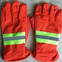 Insulated flame retardant gloves protective gloves non-slip gloves long rubber logistics fire express mail Bureau