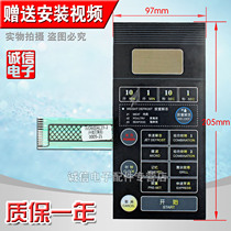 Microwave oven panel key touch membrane switch control panel WD900B WD900ASL23-2