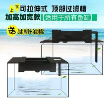 (18 years on the new filter tank to send the filter cotton)suitable for fish tank filter aquarium can be stretched up and down