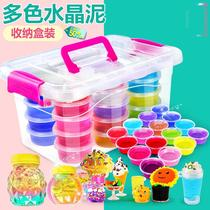 Ice cream Transparent star crystal crystal mud suit decompression girl kit full set of non-toxic Pearl lollipops