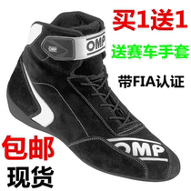 Italy racing shoes Kart drift racing shoes in the FIA certified racing shoes spot