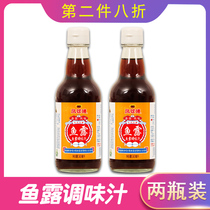 Chicken ball fish sauce sauce 340ml*2 bottles of Thai flavor traditional fermented fish sauce seasoning