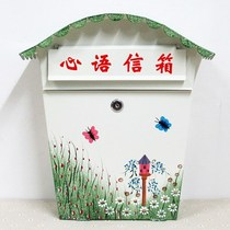 Large Letter newspaper box hanging wall with lock opinion box School Heart language Mailbox submission boxes psychological Consultation Mailbox