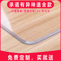 Tasteless transparent soft glass coffee table plastic plastic table cloth table pad pvc waterproof oil-free crystal board