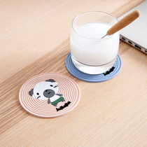 South Korea pad anti-hot tea cup creative non-slip buy 3 Get 1 cute cartoon Cup insulation pad pad divided into large trumpet