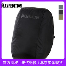 Us Maxpedition beauty horse RFY backpack rain cover outdoor mountaineering shoulder bag dust cover waterproof cover