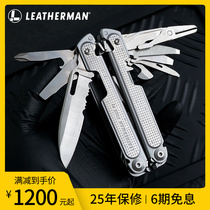 Leatherman Leatherman 2019 new FREE P2 P4 magnetic structure multifunction combination tool clamp