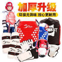 Taekwondo protector full set of children eight sets of male training combat thickening competition taekwondo protector five sets