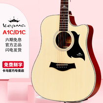 kepma Kama guitar A1C D1C ballad electric box 41 inch beginners beginners practice men and women entry acoustic guitar