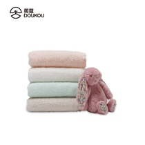 Kou MU Yan series cotton sports towel absorbent soft adult fitness sweat towel wash home 4 pieces