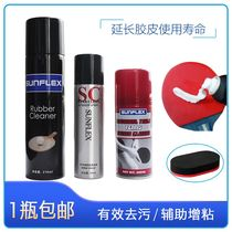New table tennis racket cleaning agent sunshine table tennis rubber cleaning agent foam cleaning tackifier ping pong cleaning