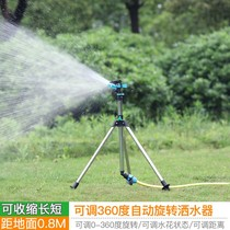 Rotating 360 degree agricultural irrigation sprinkler lawn garden automatic spray atomization cooling sprinkler irrigation shed nozzle