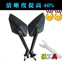 Scooter mirror electric car rearview mirror Thunder King xunhang modified 8mm reversing Mirror Emma general