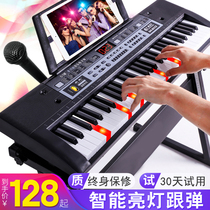Smart multi-function keyboard children beginners entry boys and girls 61 piano keys 1-12 years old musical instrument toys 88