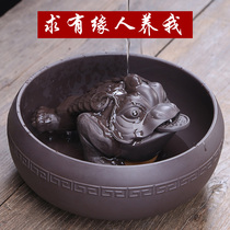 The arterium gold purple sand tea pet ornaments fine can be raised hand-made tea table tea ceremony tea set tea to play