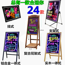 L exhibition rack recruitment sign display sign flash word floor poster stand vertical luminous water sign signs LED display