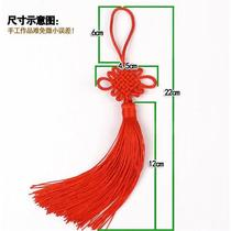 High-grade small Chinese knot hanging parts abroad characteristics to send foreigners small China knot 6 sets