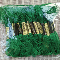 Cross stitch line 699 embroidery thread 20 parts 8 meters embroidery thread cross stitch wiring complement thread ecological cotton thread