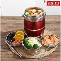 Jinshigang can double stainless steel insulation pot three-layer insulation student lunch box large capacity multi-layer pot