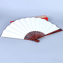 Indian lobular red sandalwood folding fan Chinese style retro blank fan xuan paper mahogany 10 inch text play painting fan custom