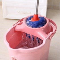 Old-fashioned squeeze bucket mop plastic wring bucket drying rinse mop bucket household hand pressure mop bucket thickening