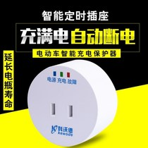 Programmable timing socket kitchen smart timer switch electronic timer power converter power off automatic