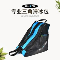 Pattern ice skates shoes bag children adult roller skating shoes backpack water skating shoes bag skating shoes box ball knife speed slip