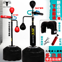 Boxing reaction Target Rotation sports training equipment adult children sticks household Dodge scattered vertical speed ball