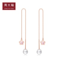 Chow Tai Fook Jewellery peach blossom 18K gold color gold shell pearl ear stud earrings t75723 gift