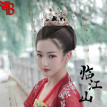 Hanfu hair crown Wei Jin ancient Feng Crown headdress tassel Crown men and women costume hairpin jewelry wild bridal accessories