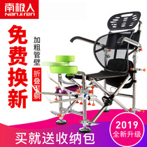 Outdoor fishing chair fishing chair folding multi-purpose all-terrain reclining portable table fishing stool fishing gear fishing seat