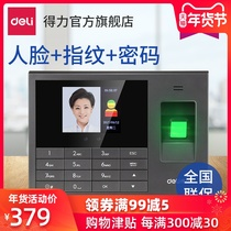 Effective face recognition attendance machine 3765 fingerprint face one machine Punch machine brush Face employee facial recognition Intelligent Cloud attendance machine sign machine