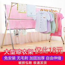 Stainless steel clothes rack clothes rack floor folding indoor double pole type balcony hanging clothes telescopic X-type clothes rack