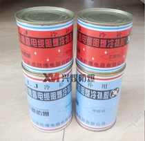 Mine cable cold glue mine rubber sleeve flame retardant cold glue cable cold glue