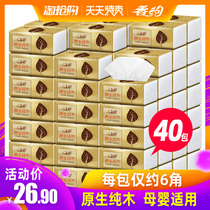 Incense about 40 packets of tissue pumping whole box Home Affordable napkins paper pumping facial tissue toilet paper towels