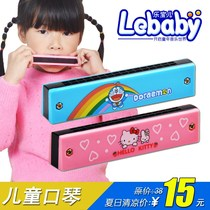 Boys children harmonica children baby children simple kindergarten self-learning Carole large public