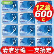 Yi teeth cleaning classic dental floss safety dentifrice ultra-fine dental floss stick family loaded tooth line 12 boxes 600