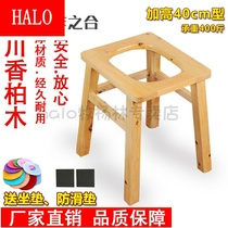 Elderly stool stool pregnant woman patient disability stool chair toilet toilet stool real cedar wood heightening
