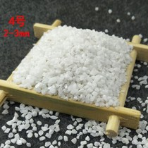 5 pounds of garbage off the smoke stone small stone rice fine sand fish tank natural sand pebbles direct quartz sand