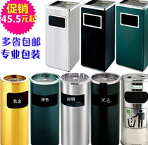 New public trash internet cafes outdoor outdoor peel box cigarette butt bathroom round ground factory garbage