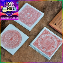 Da Zang Zen decoration Tibetan Buddhism supplies rub Sutra curse lucky fire for love to save the degree of protection of smoke for the curse round