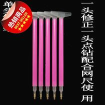 God universal new painting tool point drill net ruler stick drill c paste brick ruler