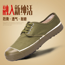 Liberation shoes construction field shoes male labor canvas School military training shoes work shoes labor insurance camouflage shoes yellow shoes